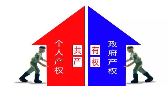 共有产权房跟商品房学区制度相同,学区房从此再无接盘侠