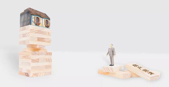 """银保监会重申""""继续遏制房地产泡沫化"""",哪些房产属于泡沫化房产?"""