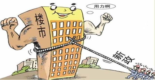 """楼市回暖?政治局会议再提""""房住不炒"""" 透露一个重要信号!"""