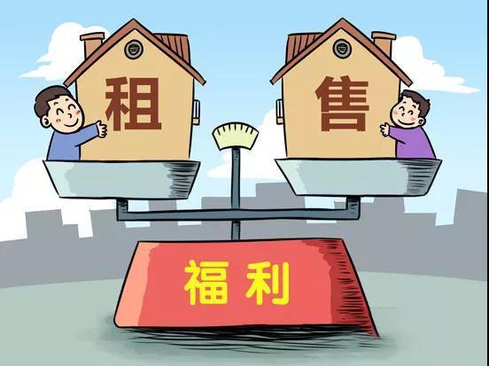 """银保监会重申""""继续遏制房地产泡沫化"""""""