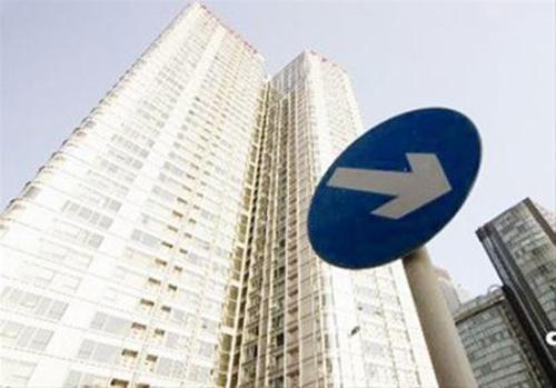 社科院报告:楼市小阳春将消退 房价仍将以稳为主