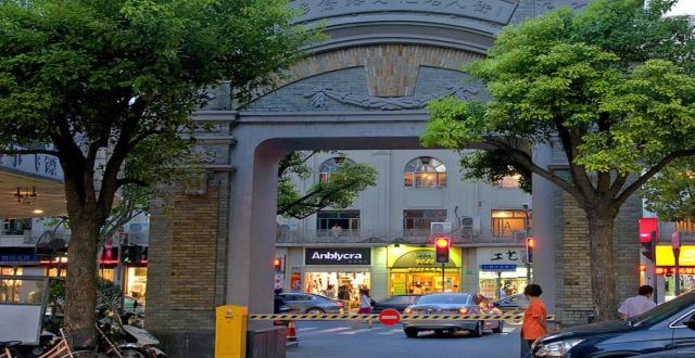 上海多伦路文化名人街
