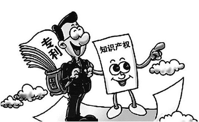 知识产权|横琴政策汇总