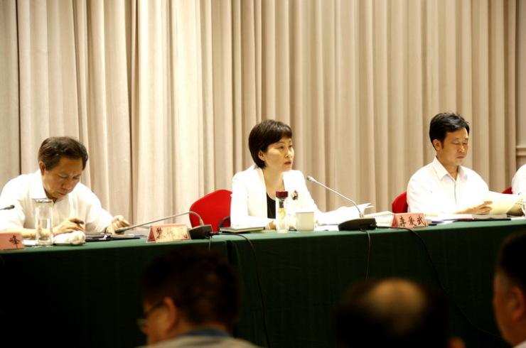 岳阳市国土空间规划编制工作动员大会召开