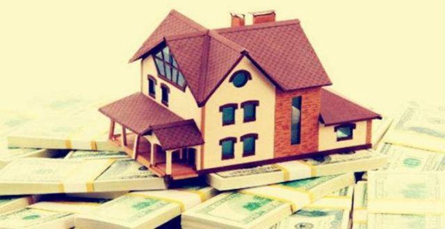 怎样挑选好的房子?