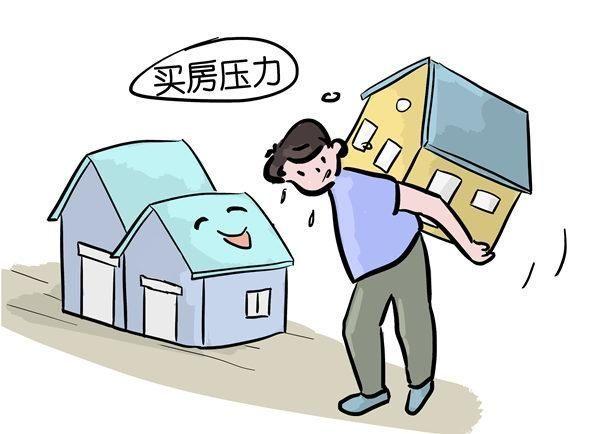 你知道主贷人是根据什么标准选的吗?千万不要搞错了