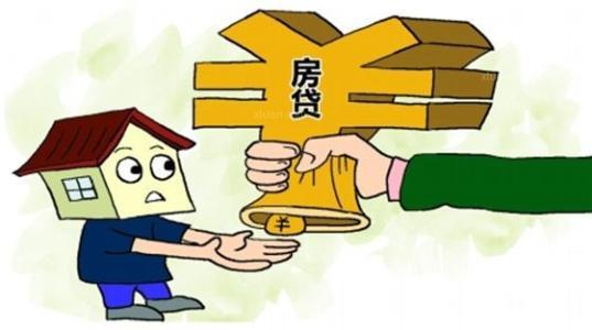 公积金贷款买房太鸡肋,这些情况下商贷其实更划算