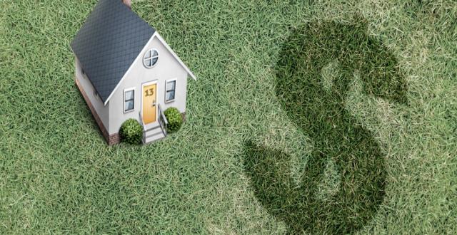 央行突然调整房贷利率,对房地产市场影响几何?