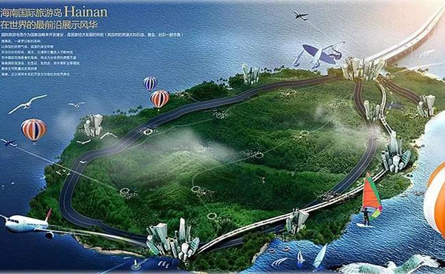 【房产资讯】海南国际旅游岛未来重大规划、政策、配套、项目全解读!