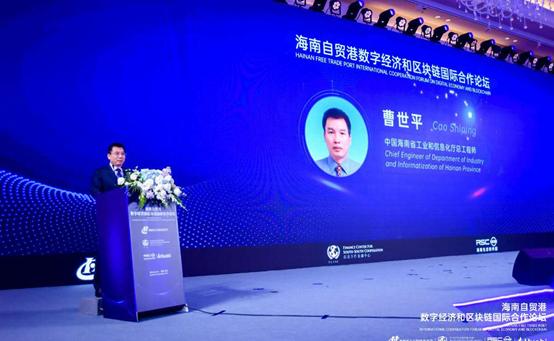 海南将于明年二季度出台实施自贸港政策体系 对标香港、新加坡、迪拜