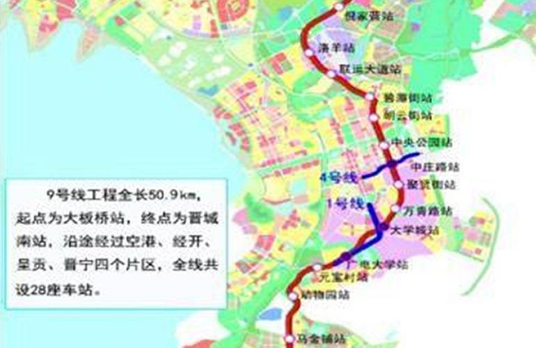 地铁9号线今年要动,是时候考虑到晋城买房了