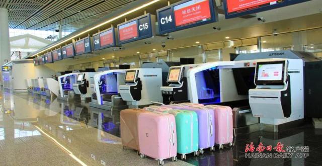 海口美兰机场二期T2航站楼民航专业工程通过竣工验收