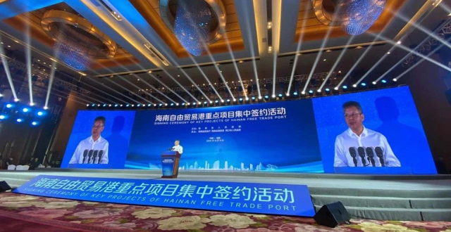 总投资超170亿元!特斯拉、中国航油等一批重量级企业抢滩海南自贸港