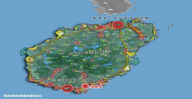 16.9万亩,三亚海棠湾国家海岸休闲园区控规出炉,定位国际旅游度假区!