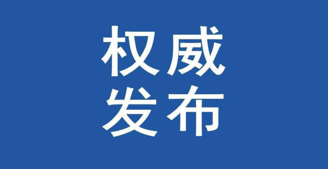 海南支持外商投资股权投资类企业落户 QFLP暂行办法全文来了!