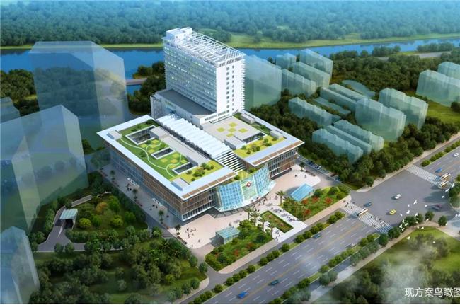 海南省第三人民医院新建二期综合门诊大楼项目