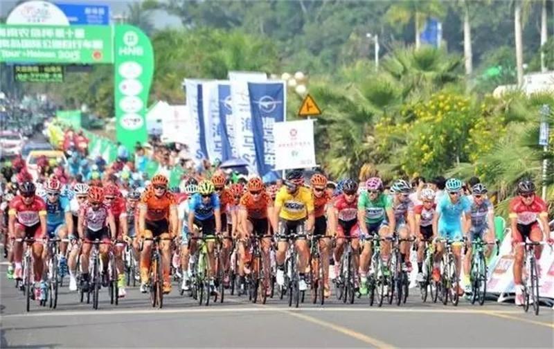 环海南岛自行车赛