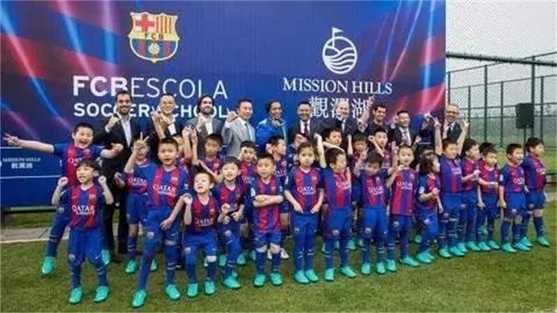 巴塞罗那俱乐部海外足球学校落户海口