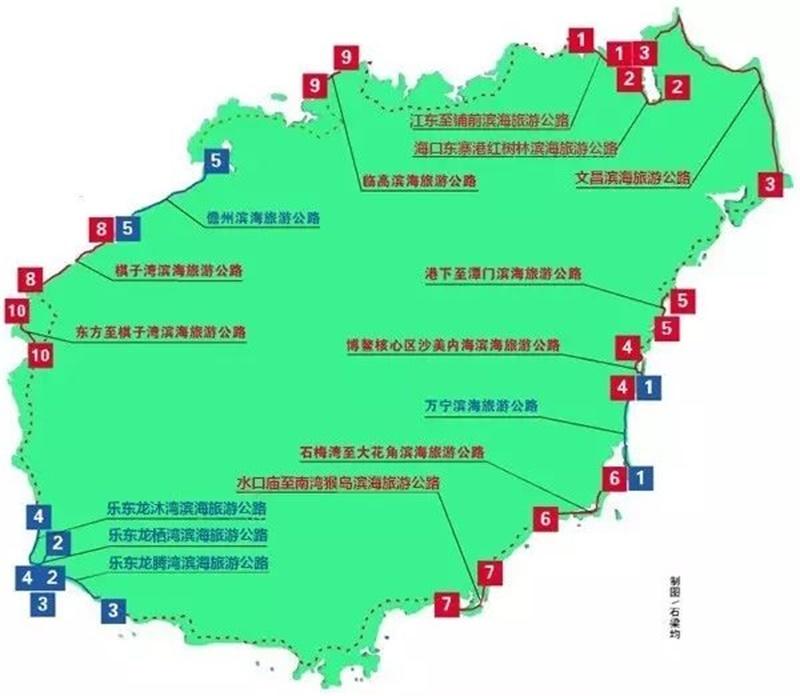 海南环岛旅游公路网