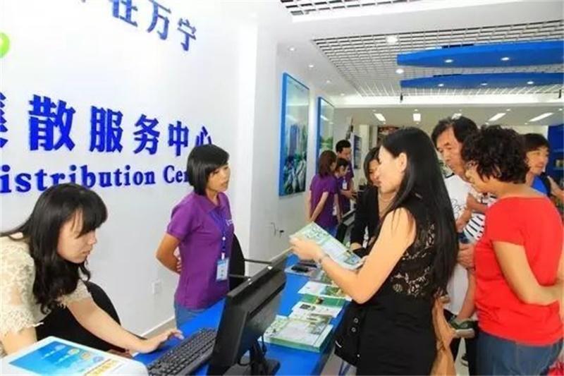 万宁市旅游集散服务中心