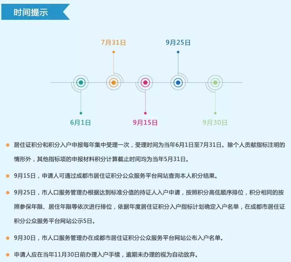 20.jpg?x-oss-process=style/web_png_style