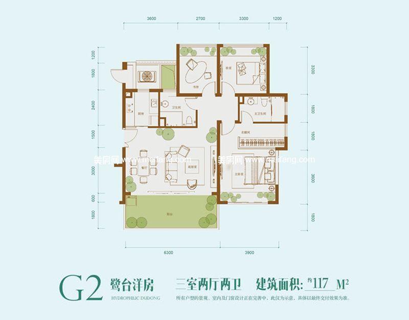 龙溪悦墅 G2户型 3室2厅2卫1厨 117㎡