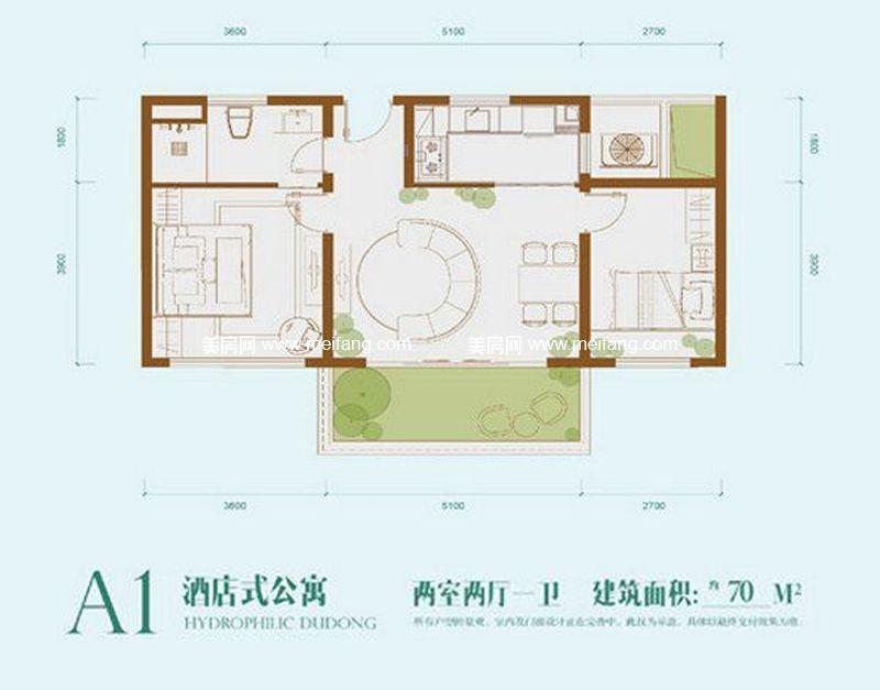 龙溪悦墅 A1户型 2室2厅1厨1卫 70㎡