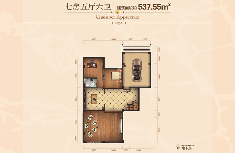 独栋别墅C1户型 7室5厅6卫2厨 537㎡