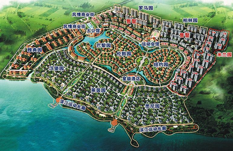 南国威尼斯城 规划图