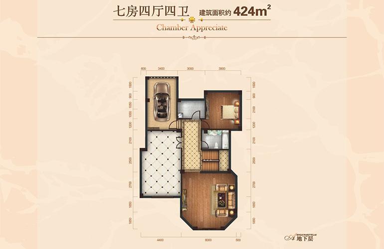 独栋别墅A1户型 7室4厅4卫1厨 424㎡