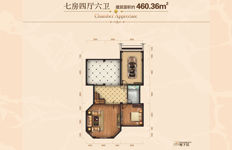 独栋别墅B1户型 7室4厅6卫2厨 460㎡