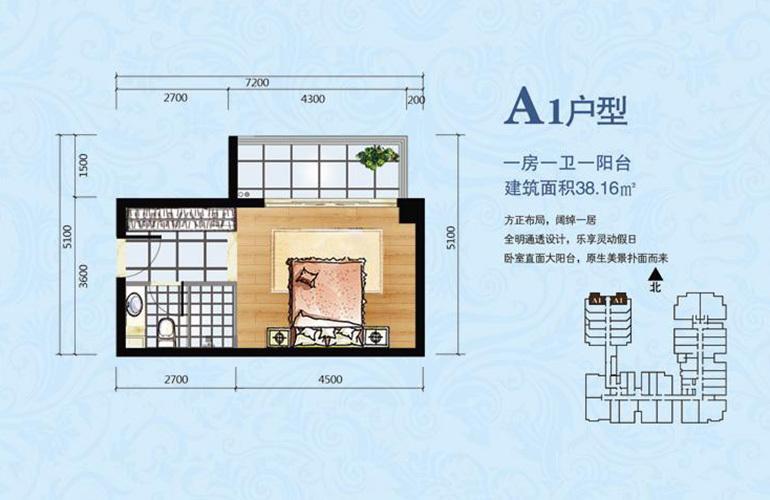 海韵佳园 A1户型 1室0厅1卫0厨 建面38.16㎡
