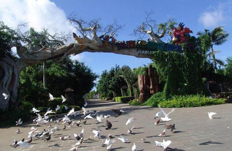 周邊配套:海南熱帶飛禽世界