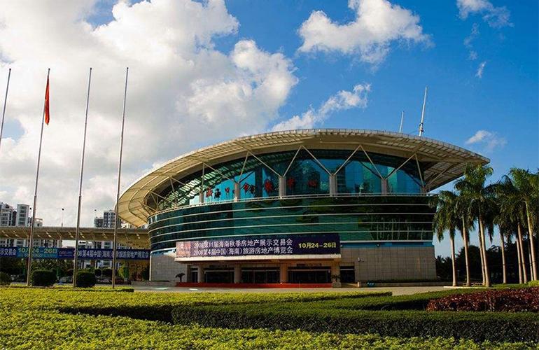 海南国际创意港二期 周边配套:海口会展中心