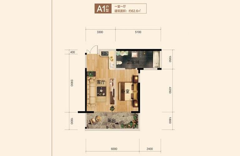 博鳌珊瑚湾 A1户型 1室1厅1卫1厨 建面62.6㎡