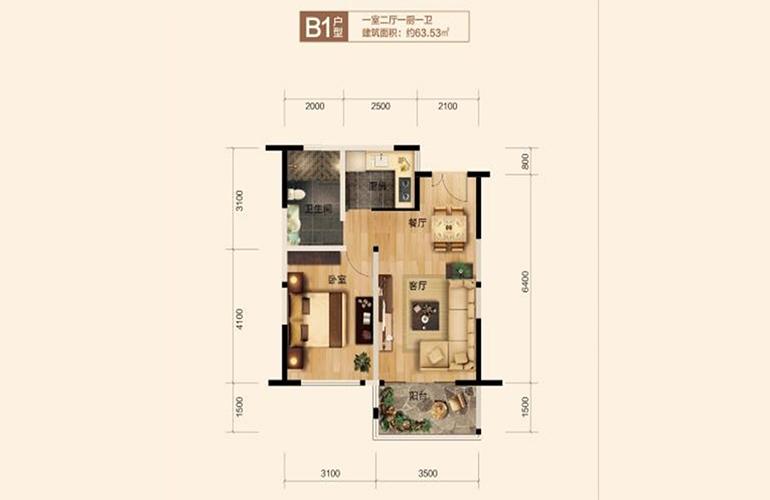博鳌珊瑚湾 B1户型 1室2厅1卫1厨 建面63.53㎡