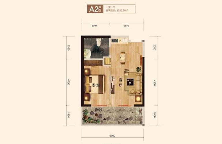 博鳌珊瑚湾 A2户型 1室1厅1卫1厨 建面56.36㎡