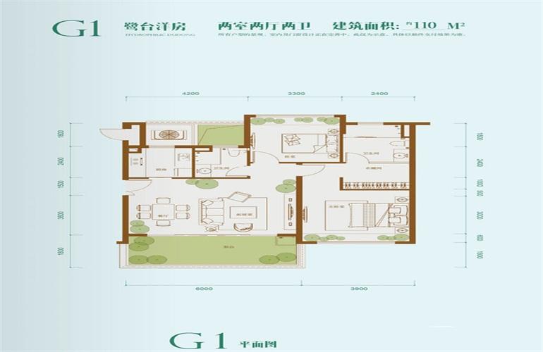 龙溪悦墅 G1 两室两厅两卫