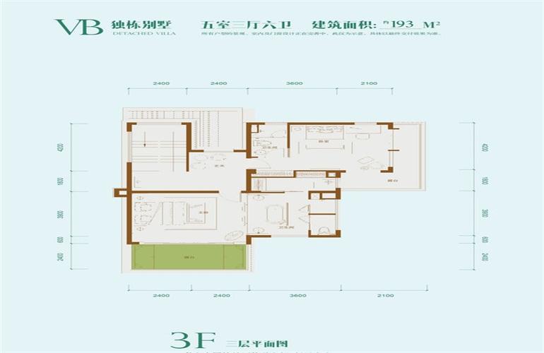 龙溪悦墅 五室三厅四卫