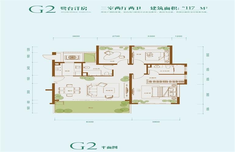 龙溪悦墅 G2 三室两厅两卫