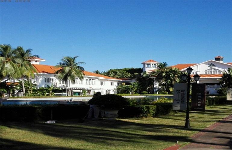 绿中海 康乐园大酒店