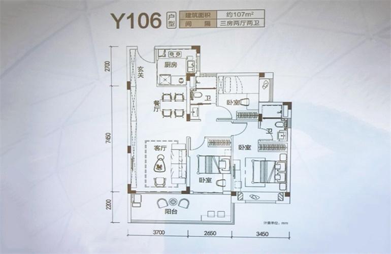 Y106户型 3室2厅2卫 建面107㎡