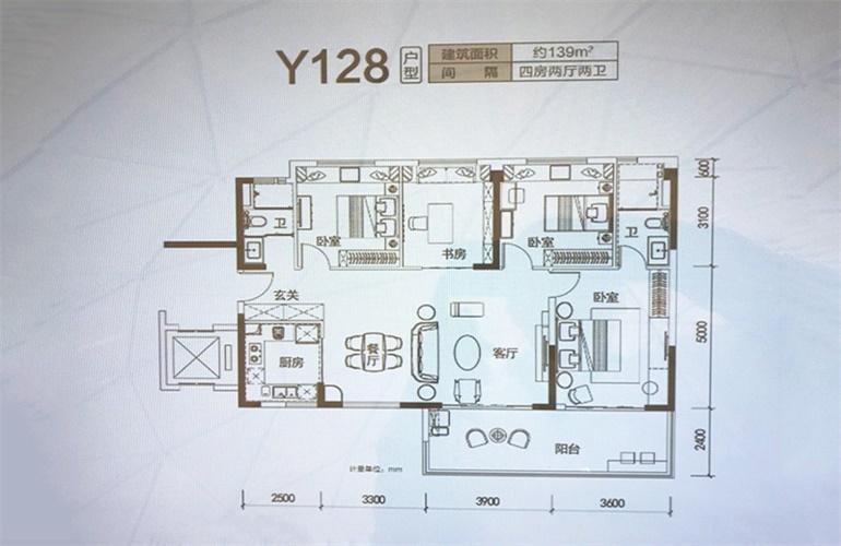 Y128户型 4室2厅2卫 建面139㎡