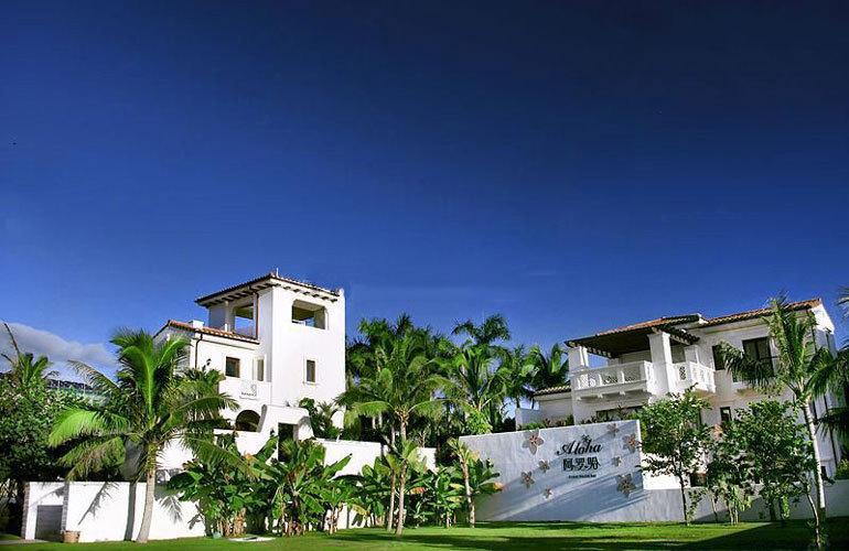 Aloha阿罗哈 实景图