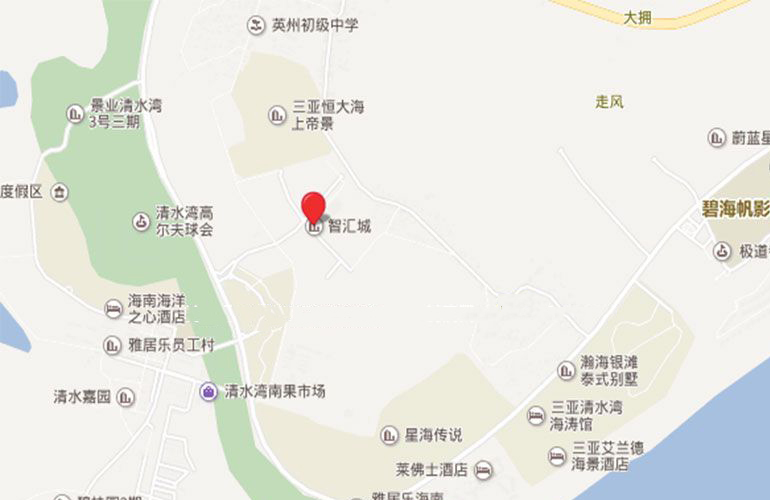 智汇城 实景图