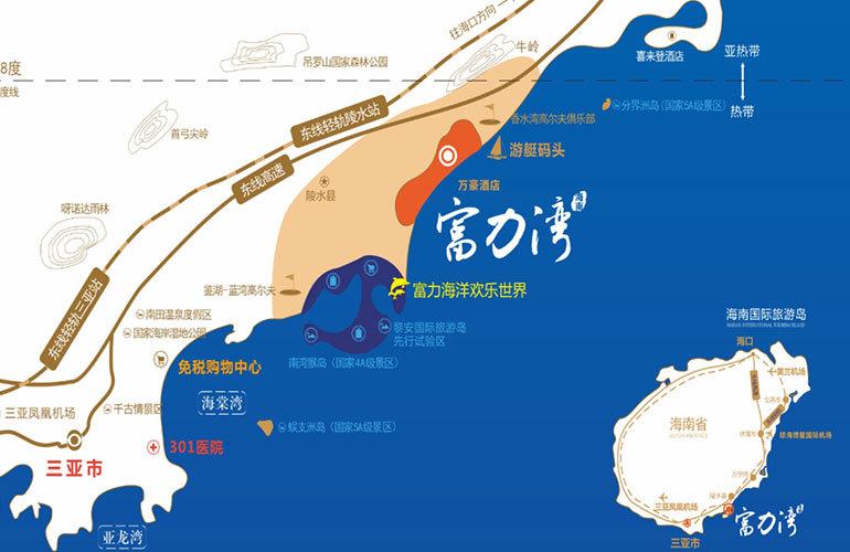 富力湾区位图