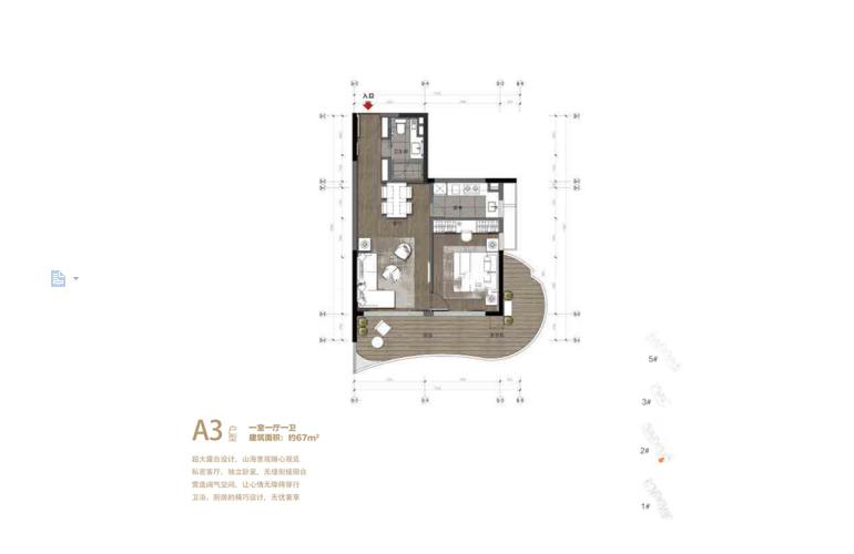 华润石梅湾九里 三期A3户型 1室1厅1厨1卫  建面67㎡