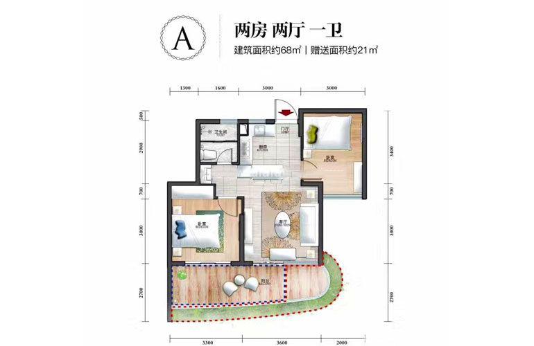 清凤海棠长滩 A户型 2室2厅1卫1厨 68㎡