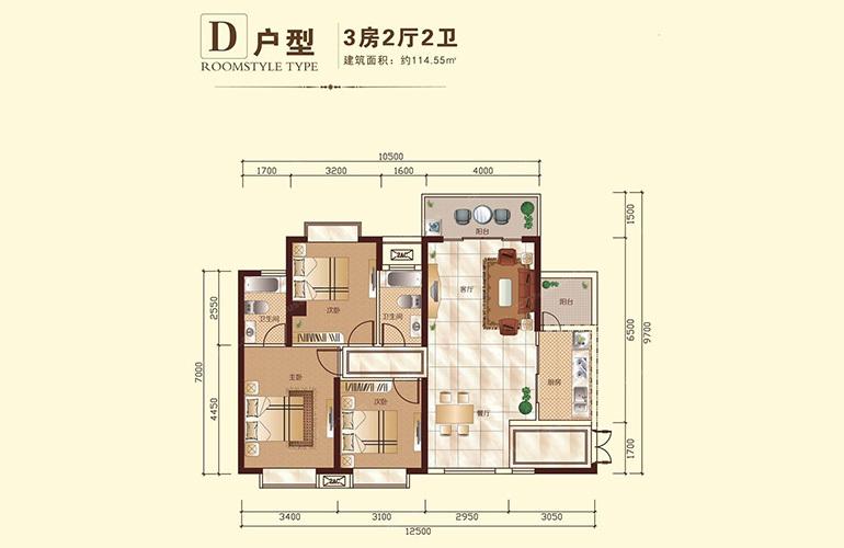 金地华府 D户型 3室2厅2卫1厨 114.55㎡