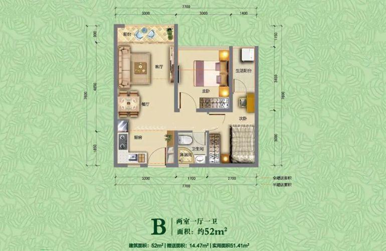 依山云锦 B户型-2室1厅1厨1卫-约52㎡